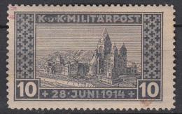 OOSTENRIJK - Michel - 1917 - Nr 121A (Bosnie-Herzegowina) - MH* - Levant Autrichien