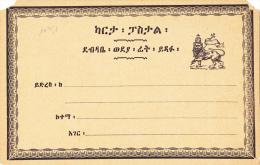 10451# ETHIOPIE ETHIOPIA POST CARD CARTE CORRESPONDANCE CARTE POSTALE ENTIER POSTAL STATIONERY GANZSACHEN - Ethiopie