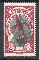 ETHIOPIE PA N� 4 SURCHARGE ROUGE NEUF* TTB
