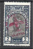 ETHIOPIE PA N� 5 SURCHARGE ROUGE NEUF* TTB