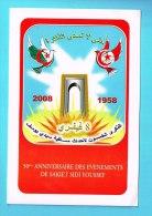Tunisie Tunisia Algerie Algeria Card Joint Issue Emission Commune Saqiet Sidi Youssouf Carte Maximum Card - Tunesien (1956-...)