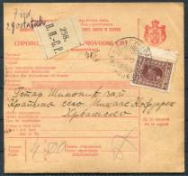 1919 Serbia Kragujevac - Krapina Parcel Card - Serbia