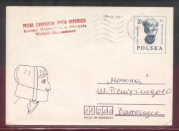 POLAND 1986 WAWEL CASTLE SCULPTED HEADS - WOMAN PSE MINT 1985 EDITION USED SCULPTURE POSTED OLSZTYN - Entiers Postaux