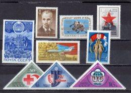 URSS 1973 ** - 1923-1991 USSR