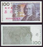 (Replica)China BOC (bank Of China) Training/test Banknote,SVERIGES RIKSBANK Sweden 100 Kronor Note Specimen Overprint - Sweden