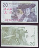 (Replica)China BOC (bank Of China) Training/test Banknote,SVERIGES RIKSBANK Sweden 20 Kronor Note Specimen Overprint - Sweden