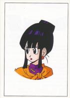 Vignette : DRAGONBALL Z, N° 82, Bird Studio/Shueisha, Toei Animation - Panini