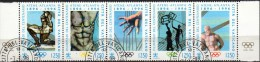 PIA . VAT - 1996 : Giochi  Olimpici  Del Centenario - (SAS 1044-48) - Zomer 1996: Atlanta