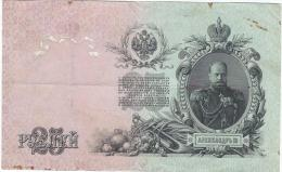 Russie Des Tsars / 25 Roubles/ Alexandre III/ 1909         BIL93 - Russia