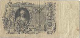 Russie Des Tsars / 100 Roubles/Catherine II/ 1910        BIL94 - Russie