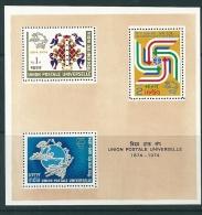 India 1974 MS 743 MNH** - India