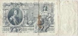 Russie Des Tsars /500 Roubles/Pierre Le Grand/ 1912        BIL95 - Russland