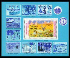 MONGOLIA 1988 MNH** - Children's Drawings - Mi B132, YT BF129 - Unclassified