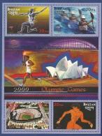 Bhutan 2000 MNH SS SYDNEY OLYMPICS OLYMPIC GAMES ROWING STADIUM AUSTRALIA - Bhutan