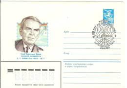 USSR Estonia 1983 Arctic Explorer Polar Ernst Krenkel Geographer Radio Canceled In Tartu Radioman - 1923-1991 USSR