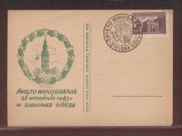 POLAND 1947 ZIELONA GORA WINE GRAPE HARVEST FESTIVAL COMM PC & CANCEL RARE - Wijn & Sterke Drank