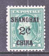 U.S. SHANGHAI  K 1     ** - United States