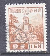 JAPAN  273  (o) - 1926-89 Emperor Hirohito (Showa Era)
