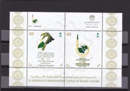 Stamps SAUDI ARABIA 2013 KSA 3RD ARAB STAMPS EXHIBITION AL MADINA M/S MNH - Arabia Saudita