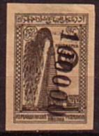 RUSSIA / RUSSIE / Azerbaidjan - 1922 - 1923 - Tim.de 1921 Avec Surcharge 100000 / 2R - 1v (*) - Azerbaïjan
