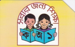 Bangladesh, BAN-06, 50 Units, CChildren Reading A Book (Thin Magnetic Band - Text On 2 Lines), 2 Scans. - Bangladesh