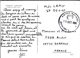 LIBAN - 1986 - CARTE Du 420° DSL FORCES FRANCAISES De L´ONU à NAQOURA (RARE) - Libanon