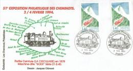 """France FDC.  Paris: Petite Ceinture (La Circulaire) En 1878 Et Locomotive Dite """"Boer"""" - Treinen"""