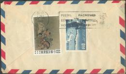 Lettre Par Avion De TAIPEI Le 7 Octobre 1960 Vers Bruxelles  - 9414 - 1945-... République De Chine