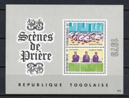 TOGO 1979 - Yvert #H132 - MNH ** - Togo (1960-...)