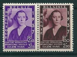 Belgium 1937 From MS 797 MNH** - Belgium