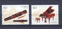CHINE 2006/22 Musique - Conjointe Avec Autriche - Ungebraucht