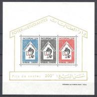 TUNISIE BLOC  N� 1  NEUF** LUXE / MNH