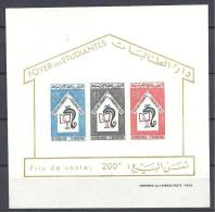 TUNISIE BLOC  N� 1a  NEUF** TB / MNH