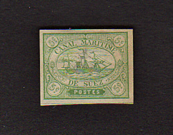 B21 Suez Canal  1868  Stamp ( Sc#  ) UC & Hinged ( Has Break In Rear Mask Wire ) - Égypte