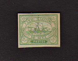 B21 Suez Canal  1868  Stamp ( Sc#  ) UC & Hinged ( Has Break In Rear Mask Wire ) - 1866-1914 Khédivat D'Égypte