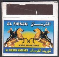 PAKISTAN MATCHBOX LABEL - AL FISAN Horses War Battery, Very Fine - Matchbox Labels