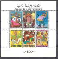TUNISIE BLOC  N� 8  NEUF** LUXE / MNH