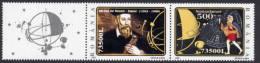 ROMANIA 2003 500th Anniversary Of Nostradamus MNH / **.  Michel 5751-52 Zf - Nuovi