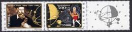 ROMANIA 2003 500th Anniversary Of Nostradamus MNH / **.  Michel 5751-52 Zf - 1948-.... Republics
