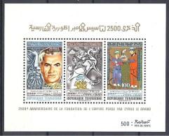 TUNISIE BLOC  N� 5  NEUF** LUXE / MNH