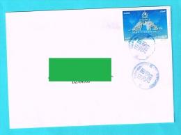 Algérie Algeria Circulated Cover Enveloppe Voyagée Lettre Pli POLICE POLIZEI 2013 Conference INTERPOL - Police - Gendarmerie