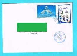Algérie Algeria Circulated Cover Enveloppe Voyagée Lettre Pli POLICE POLIZEI 2013 Conference INTERPOL + Helicopter - Police - Gendarmerie