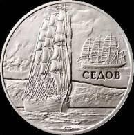 1 Rub Belarus 2008 PROOF Sail Ship Sedov - Belarús