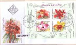 BULGARIA / Bulgarie 2013   Flora – Orchids  S/S – FDC - Orquideas