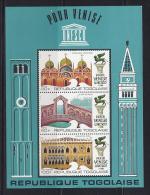 UNESCO - TOGO 1972 - Yvert # H59 - MNH ** - UNESCO