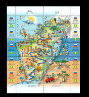 Israel 2013 Sheetlets - Israel National Trail - Unclassified