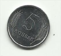 2005 - Transnistria 5 Copechi, - Monete