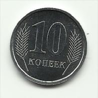2005 - Transnistria 10 Copechi, - Coins