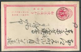 E.P. 1 Sen Rouge Obl. Locale. Tb   - 9419 - Cartes Postales