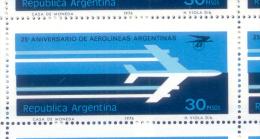 25 AÑOS DE AEROLINEAS ARGENTINAS OFFSET SIN FILIGRANA AVION ESTILIZADO MNH - Argentina